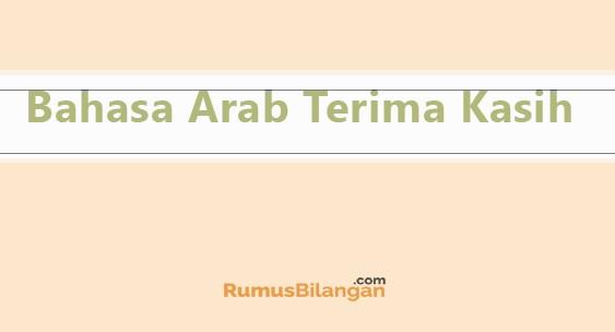 Bahasa Arab Terimakasih Pengertian Dan Kosata Bahasa Arab Terimakasih