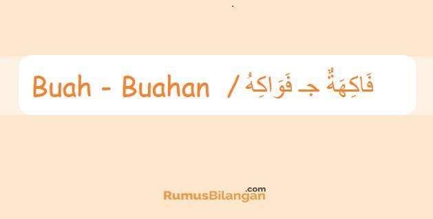 Contoh Makalah Bahasa Arab