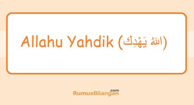 Allahu Yahdik (اللَهُ يَهْدِك)