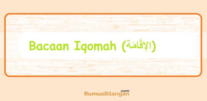 Bacaan Iqomah