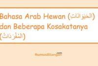Bahasa-Arab-Hewan