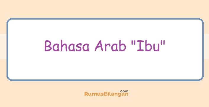 Bahasa Arab Ibu