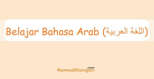 Belajar BahasaArab