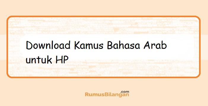 Download Kamus Bahasa Arab untuk HP