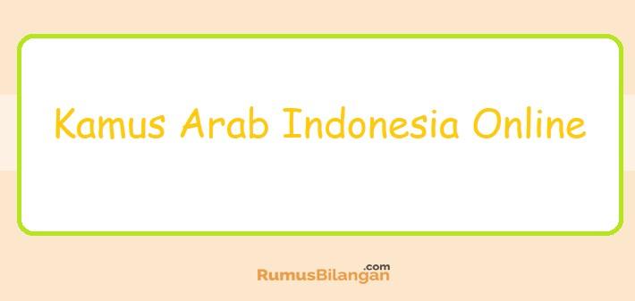 Kamus Arab Indonesia Online