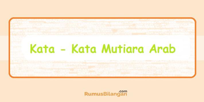 Kata - Kata Mutiara Bahasa Arab.jpg
