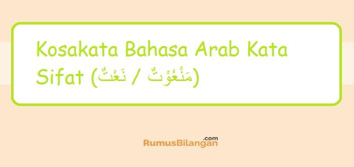100 Kosakata Bahasa Arab Kata Sifatnya