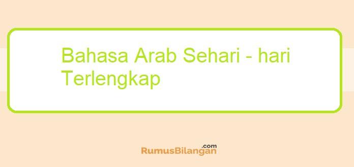 Kosakata (المُفْرَدَاتُ) Bahasa Arab Sehari - hari Terlengkap