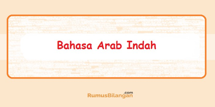 Bahasa Arab Indah