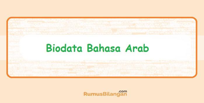 Biodata Bahasa Arab
