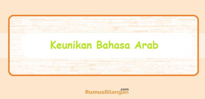 Keunikan Bahasa Arab