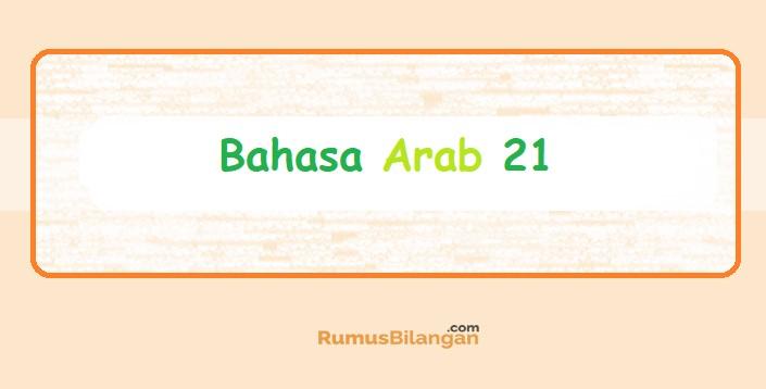 Bahasa Arab 21