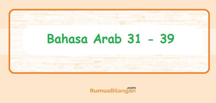 Bahasa Arab 31 - 39