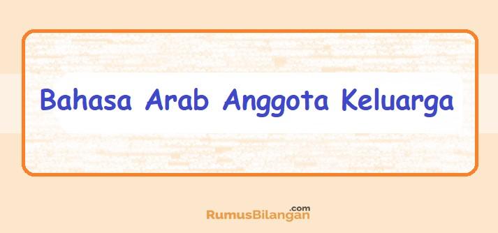 Bahasa Arab Anggota Keluarga