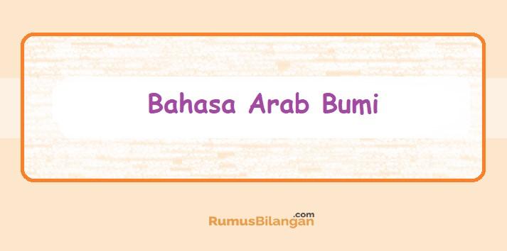 Bahasa Arab Bumi