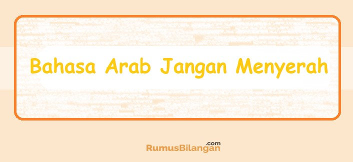 Bahasa Arab Jangan Menyerah