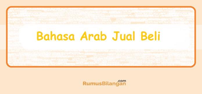 Bahasa Arab Jual Beli