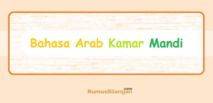 Bahasa Arab Kamar Mandi