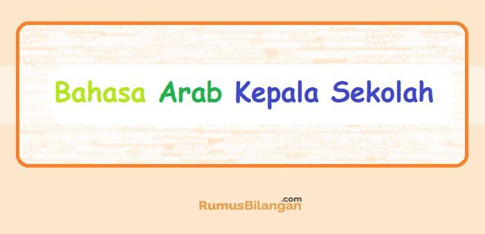Bahasa Arab Kepala Sekolah