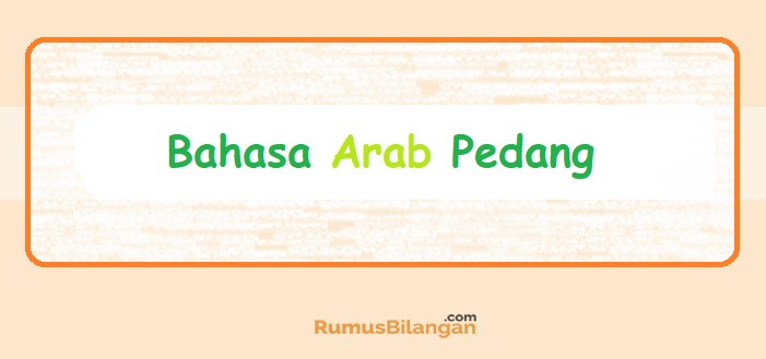 Bahasa Arab Pedang