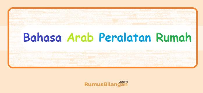Bahasa Arab Peralatan Rumah