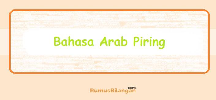 Bahasa Arab Piring