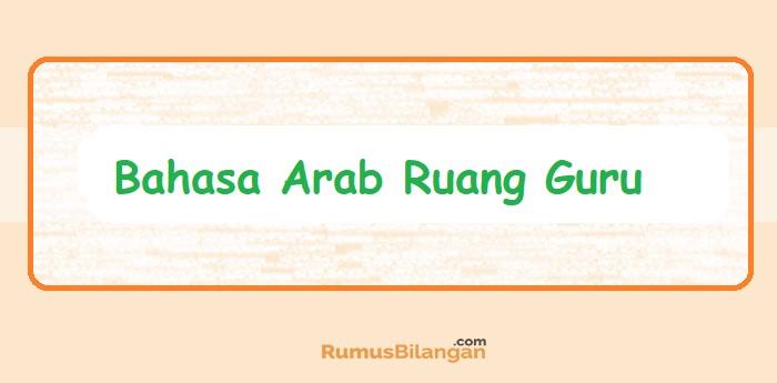 Bahasa Arab Ruang Guru