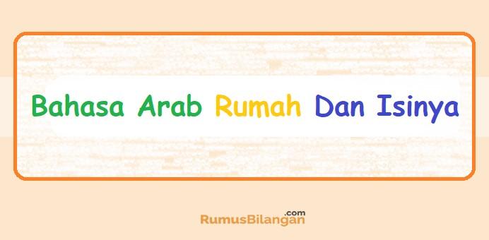 Bahasa Arab Rumah Isinya Peralatan