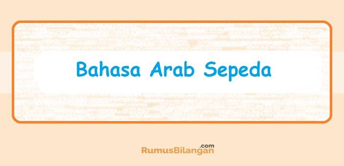 Bahasa Arab Sepeda