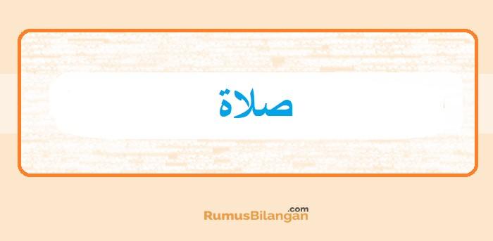 Bahasa Arab Sholat