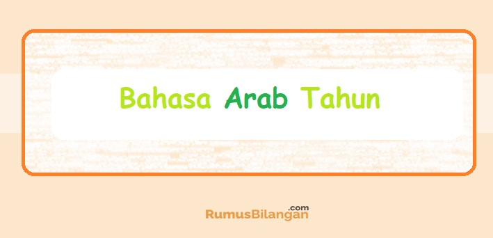 Bahasa Arab Tahun