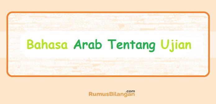 Bahasa Arab Tentang Ujian