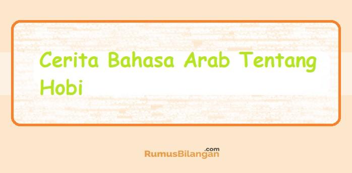Tentang Hobiasa Arab Tentang Hobi