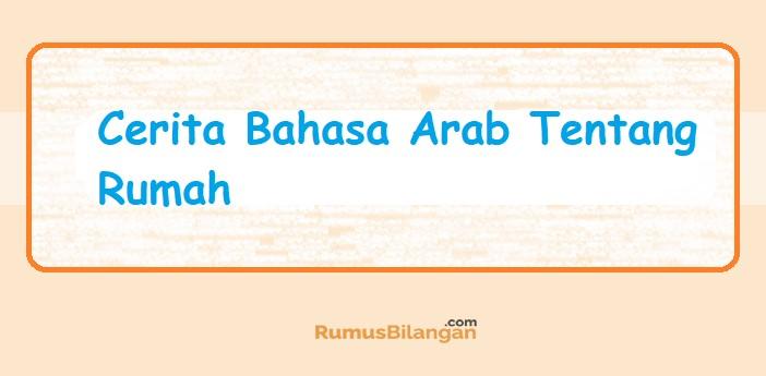 Cerita Bahasa Arab Tentang Rumah