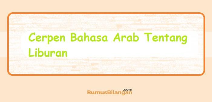 Cerpen Bahasa Arab Tentang Liburan