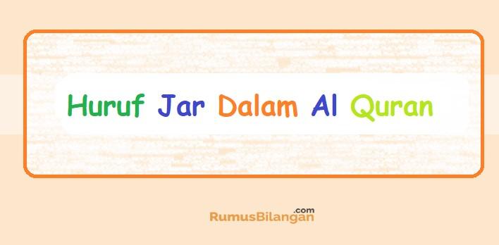 Huruf Jar Dalam Al Qur'an