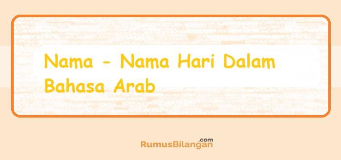 Nama - Nama Hari Dalam Bahasa Arab
