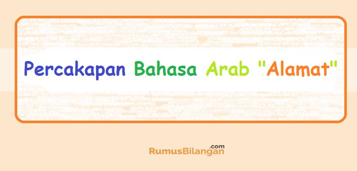Percakapan Bahasa Arab Tentang Alamat
